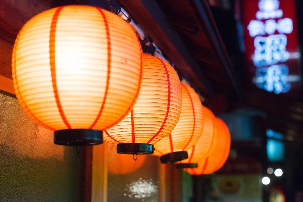 Chinese Restaurant image of lanters