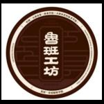 Luban Workshop