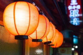 Chinese Restaurant image of lanters